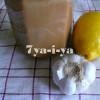 Лечение лимон мёд чеснок