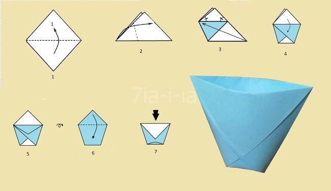 сделать бумажное оригами