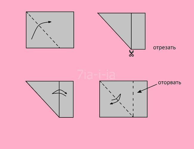 origami254_result