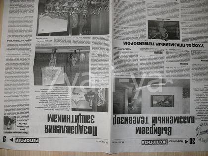 gazeta pilotrlP1140880_result