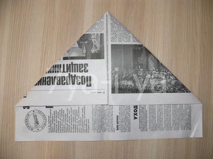 gazeta pilotrlP1140883_result