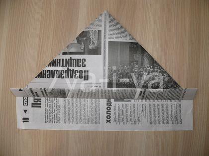 gazeta pilotrlP1140885_result