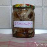 валуи грибы засолка