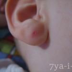 Зачем прокалывают уши