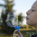 Дети подростки проблемы воспитания