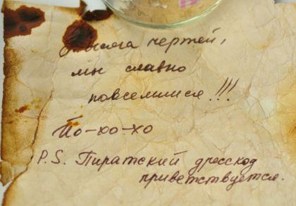 пригласительное письмо