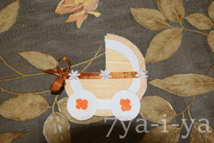 открытка коляска