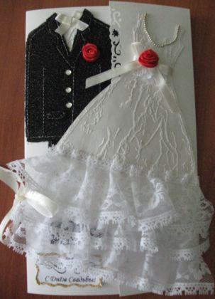 открытка платье невесты