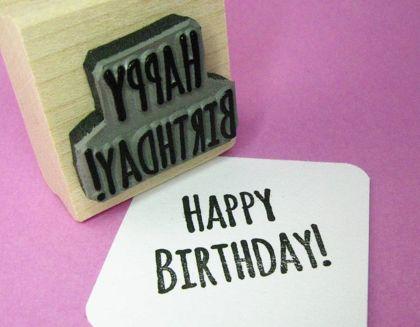 штамп с днем рождения