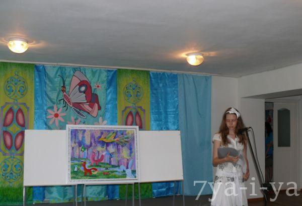 Дипломные работы художественной школы